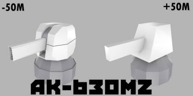 Russian Turrets Pack [Spec-Ops Project] 0